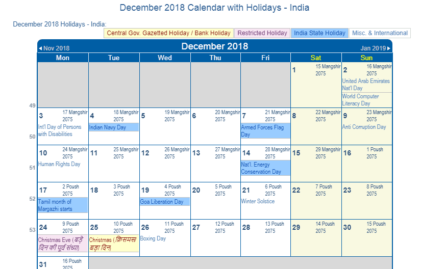 december 2018 calendar indiapng