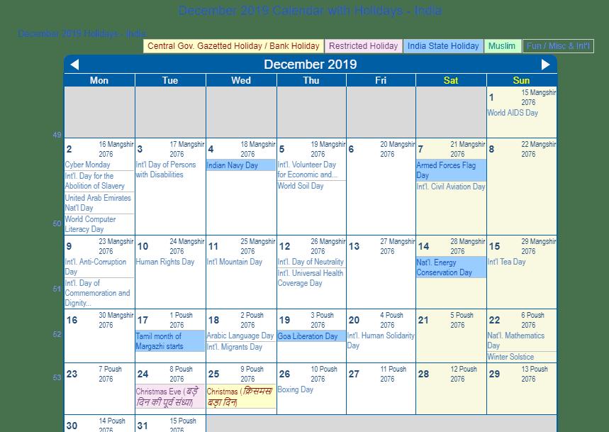December 2019 Calendar With Holidays India