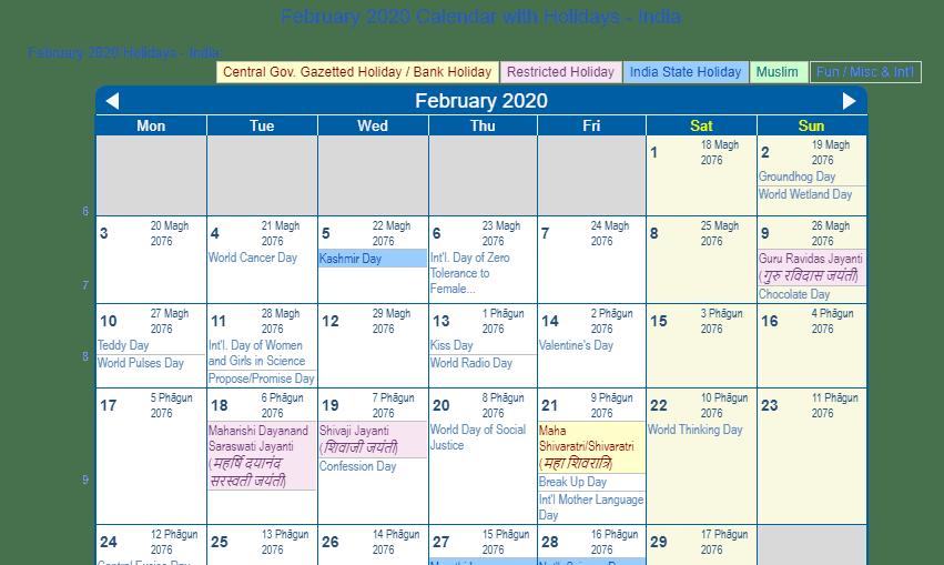 February 2020 Tamil Calendar February 2020 Calendar with Holidays   India