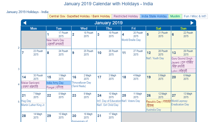 January 2019 Calendar With Holidays India