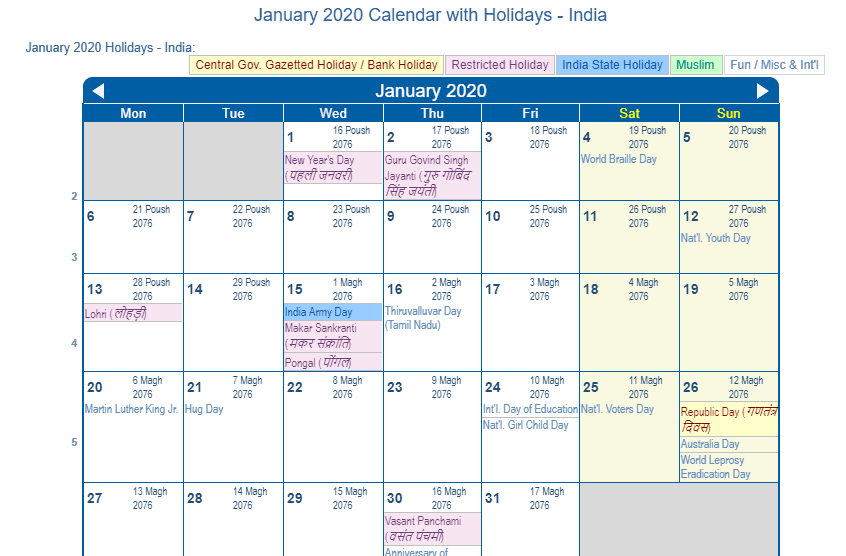 India Festival Calendar 2020 January 2020 Calendar with Holidays   India