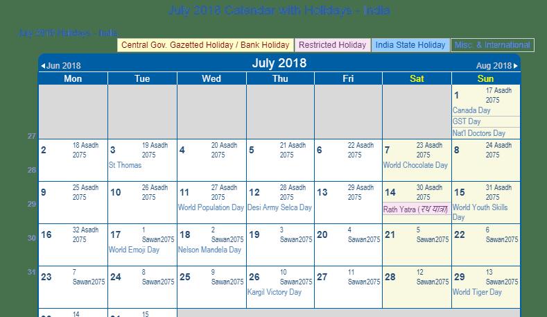july 2018 calendar indiapng