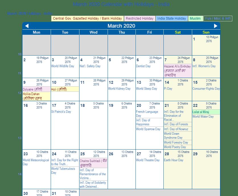 World Calendar.March 2020 Calendar With Holidays India
