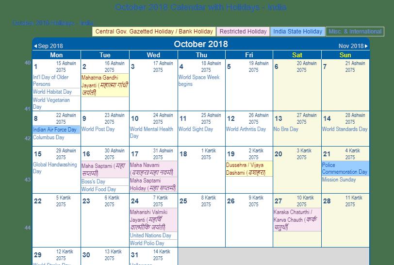 october 2018 calendar indiapng