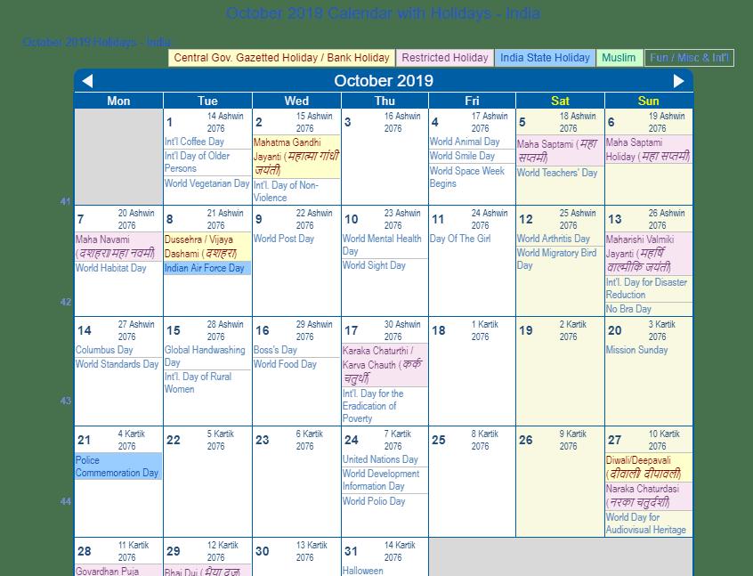 October Calendar 2019.October 2019 Calendar With Holidays India