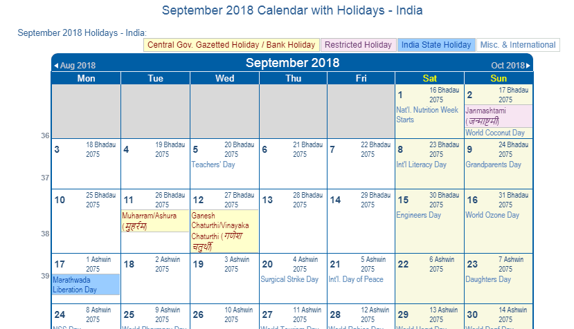 september 2018 calendar indiapng